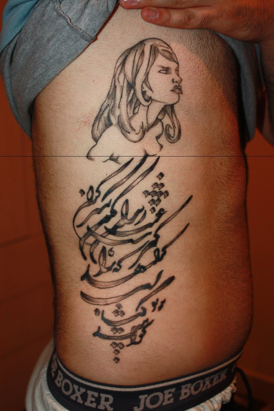 Calligraphy done by Asif Sultan at Karachi tattoo studio